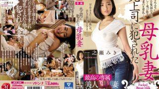 JUY-119 Ichinose Miki, Jav Censored