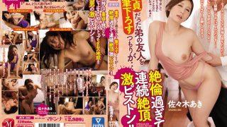 JUY-125 Sasaki Aki, Jav Censored