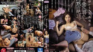 JUY-146 Sasaki Aki, Jav Censored