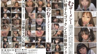 KPFS-001 Jav Censored
