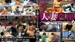 KRMV-534 Jav Censored