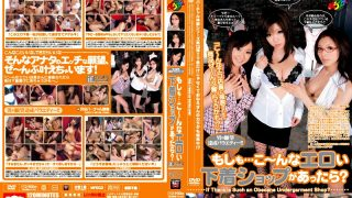 KRMV-544 Jav Censored
