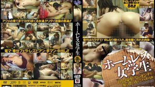 KRMV-574 Jav Censored