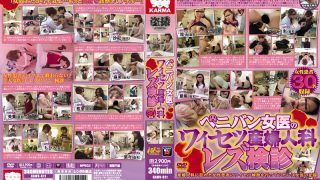 KRMV-821 Jav Censored
