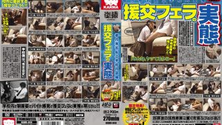 KRMV-859 Jav Censored