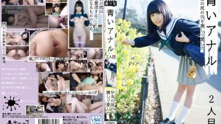 KTKB-008 Jav Censored