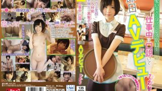 KTKP-057 Inamura Hikari, Jav Censored