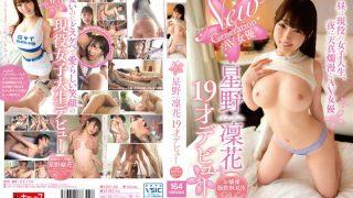 KTKP-060 Hoshino Rinka, Jav Censored