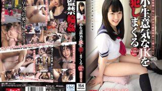 KTKP-067 Himekawa Yuuna, Jav Censored