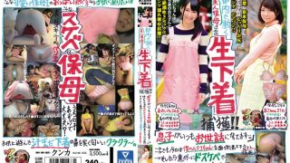 KUNK-055 Jav Censored