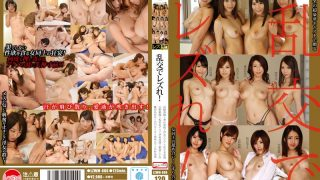 LZWM-006 Jav Censored