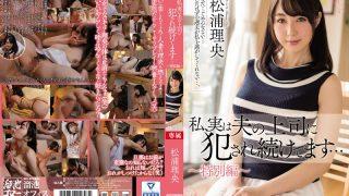 MEYD-252 Matsuura Rio, Jav Censored