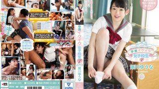MIAE-045 Himekawa Yuuna, Jav Censored