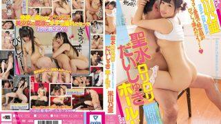 MIAE-052 Eikawa Noa, Jav Censored