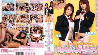 MIRD-064 Jav Censored
