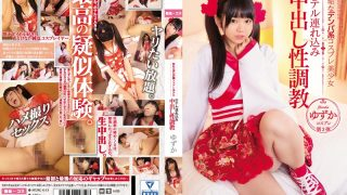MUKC-013 Shirai Yuzuka, Jav Censored