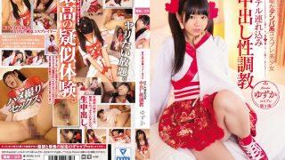 MUKC-013 Shirai Yuzuka, Jav Censored