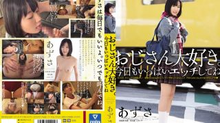 MUKD-413 Jav Censored