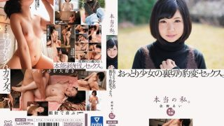 MUM-298 Sano Ai, Jav Censored