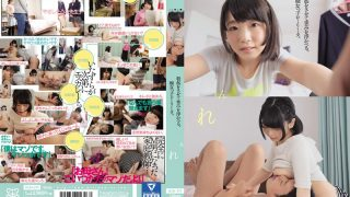 MUM-299 Hinami Ren, Jav Censored