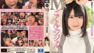 MVSD-324 Asada Yuuri, Jav Censored