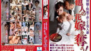 NSPS-554 Jav Censored