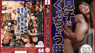 NSPS-559 Shino Megumi, Jav Censored