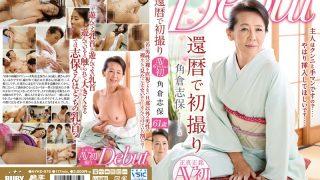 NYKD-076 Sumikura Shiho, Jav Censored