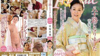 NYKD-077 Mikadotsukamakoto Shoku, Jav Censored