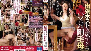 OBA-340 Kusama Misaki, Jav Censored