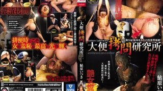 OPUD-251 Ayuhara Itsuki, Jav Censored