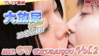 gachip357 2017 Jav Uncensored