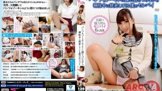 PARM-118 Jav Censored