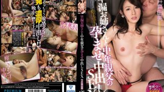PGD-948 Imai Mayumi, Jav Censored