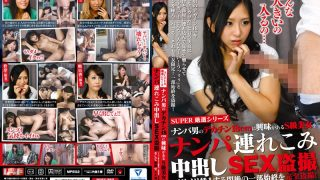 POST-383 Jav Censored