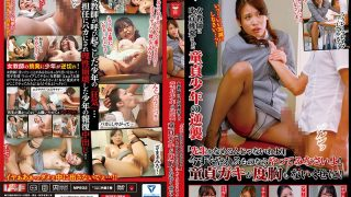 POST-384 Jav Censored