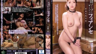 RBD-836 Kashii Ria, Jav Censored