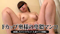 042717_071 61 Jav Uncensored