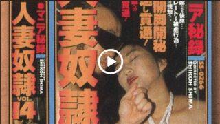 tokyo-hot shima18 Jav Uncensored