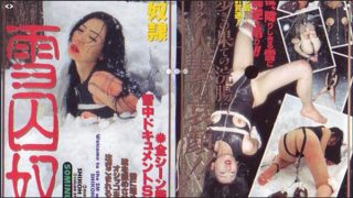 tokyo-hot shima19 Jav Uncensored