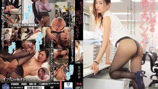 SHKD-736 Natsume Iroha, Jav Censored