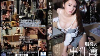 SHKD-739 Amami Tsubasa, Jav Censored