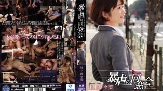 SHKD-740 Kawakami Nanami, Jav Censored