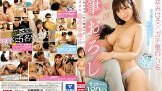 SNIS-889 Usa Miharu, Jav Censored