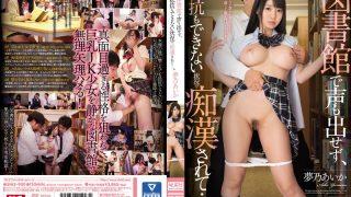 SNIS-900 Yumeno Aika, Jav Censored