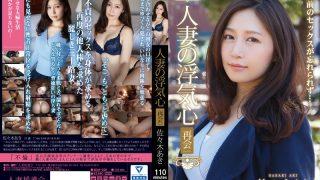 SOAV-028 Sasaki Aki, Jav Censored