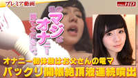 gachip354 131 Jav Uncensored