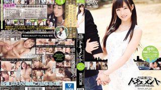 TPPN-153 Eikawa Noa, Jav Censored