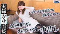 gachi1124 140 Jav Uncensored