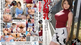 URPW-028 Oshikawa Yuuri, Jav Censored